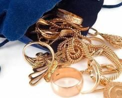 Продам Золото. ювелирные изделия. лом от 1400р. гр