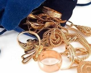 Продам ювелирные изделия из золота, лом от 1530 р. гр изготовление
