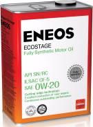 Eneos. Вязкость 0W-20, синтетическое. Под заказ