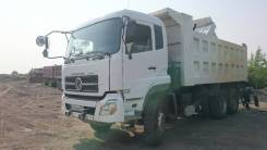 Dongfeng DFL3251A. Продам самосвал Донг Фенг Dongfeng в Углегорском районе, 9 000 куб. см., 25 000 кг.