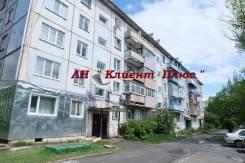 2-комнатная, улица Первомайская 15. с. Летно-Хвалынское, агентство, 44 кв.м. Дом снаружи