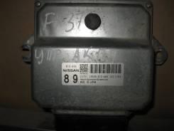 Блок управления автоматом. Infiniti FX37, S51 Двигатель VQ37VHR
