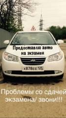 Профессиональное обучение Вождению. Город + Автодром (Досааф)