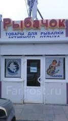 Продавец-консультант. Улица Шоссейная 148