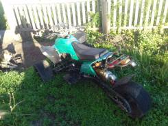 ATV 250, 2016. исправен, без птс, без пробега