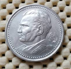 Югославия 200 динар 1977г. AU.