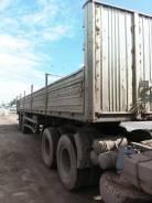 МАЗ 938662-025. Полуприцеп бортовой, 23 000 кг.