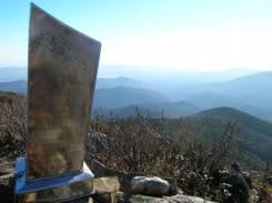 Гора Лысый Дед отъезд в субботу 1 июля. 2 места по 1200 руб