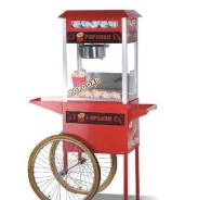 Аппараты для попкорна. Под заказ