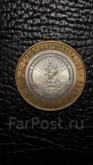 10 рублей Респ. Адыгея СПМД 2009г