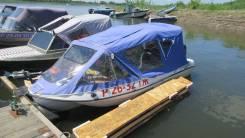 Nissamaran. длина 4,10м., двигатель подвесной, 30,00л.с., бензин