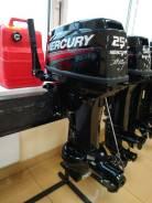 Акция! Лодочный мотор Mercury Jet 25 ML. 25,00л.с., 2-тактный, бензиновый, нога L (508 мм), 2017 год год
