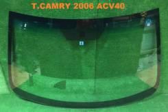 Стекло лобовое. Toyota Aurion, ACV40, GSV40 Toyota Camry, ACV40, ACV45, GSV40 Toyota Camry / Aurion, ACV40, GSV40 Двигатель 2AZFE