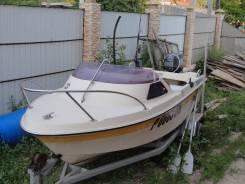 Yamaha Fish 15. Год: 1992 год, длина 4,50м., двигатель подвесной, 40,00л.с., бензин