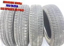 Bridgestone Blizzak Revo GZ. Зимние, 2015 год, износ: 10%, 4 шт