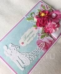 Открытка конверт ручной работы Ко Дню Свадьбы