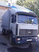 МАЗ 533603-2124. Маз 533603, 11 000 куб. см., 10 000 кг.