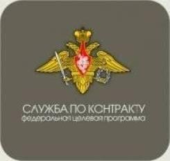Военнослужащий по контракту. В/ч 39255. Улица Жуковского 12