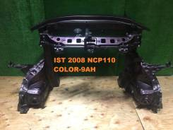 Телевизор , рамка радиатора , ланжерон. T. IST 2008 NCP110 Color-9AH. Toyota: Vitz, Corolla Axio, Corolla Fielder, ist, Belta Двигатели: 1NZFE, 2SZFE...