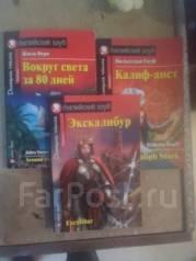 Книги для чтения на английском