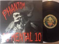 "DJ Хаос и DJ Хаксли / DJ Kaos & DJ Huxley - Go Mental 10 - UK 12"" 1997"