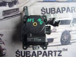 Сервопривод заслонок печки. Subaru Legacy, BL, BPH, BP9, BL5, BLE, BP, BL9, BP5, BPE