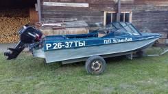 Казанка-5М3. Год: 2013 год, длина 4,50м., двигатель подвесной, 40,00л.с., бензин