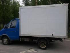 ГАЗ Газель Бизнес. Продается грузовик ГАЗель Бизнес, 3 000 куб. см., 1 500 кг.