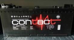 Contact. 190 А.ч., левое крепление, производство Россия