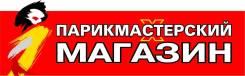 Администратор магазина. ИП Пойс Н.Ф. Г. Магадан