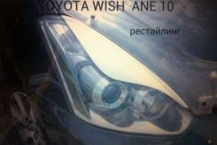 Накладка на фару. Toyota Aqua, NHP10, NHP10H Toyota Wish, ANE10, ANE10G Двигатель 1NZFXE