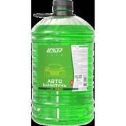 Автошампунь-суперконцентрат Green 1:120 - 1:320 LAVR Auto Shampoo Super Concentrate, 5л Ln2266 lavr Ln2266 в наличии