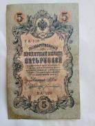 Рубль Российской Империи и Гражданской войны. Под заказ