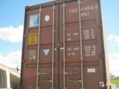 Куплю контейнер 40 футов