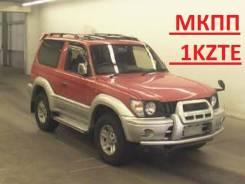 Toyota Land Cruiser Prado. RZJ95, 3RZ 5VZ 1KZTE 1KD