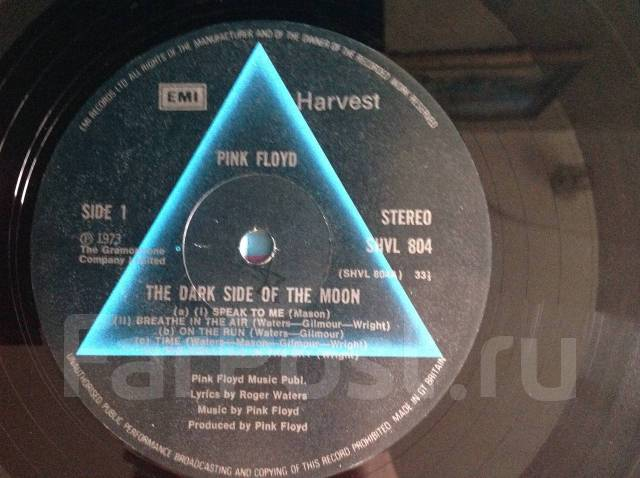 LP. Pink Floyd. Dark side of the moon.