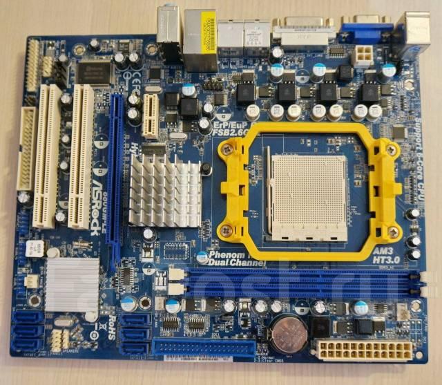 Drivers Asrock 880GM-LE AMD VGA