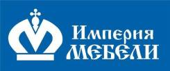 """Технолог. ООО """"Орион"""". Улица Кирова 191"""
