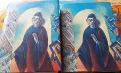 Ф. М. Достоевский. Братья Карамазовы. 2 тома. Подарочное издание!