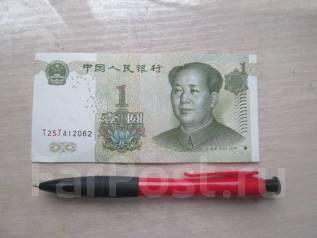Юань Китайский.
