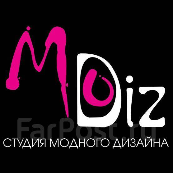 Дизайн интерьеров, комплексный дизайн-проект, Модиз Modiz