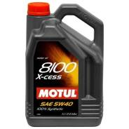 Motul 8100 X-Cess. Вязкость 5W-30, синтетическое