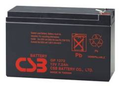 CSB. 7 А.ч., Прямая (правое), производство Китай