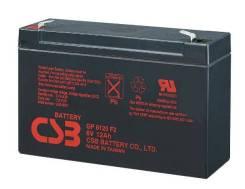 CSB. 12 А.ч., производство Китай