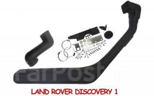 Шноркель. Land Rover Discovery. Под заказ