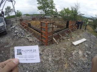 Строительство фундаментов, монолитное строительство.