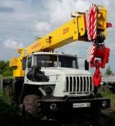 Челябинец КС-45721-17. Продам автокран Челябинец; на шасси УРАЛ; 2007 г/в, 10 150 куб. см., 25 000 кг., 22 м.