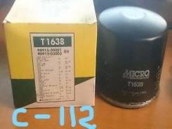 Фильтр масляный MICRO Япония C-112/T-1638