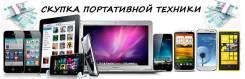 Телефон планшет ноутбук. Б/у