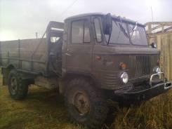 ГАЗ 66. Продам ГАЗ-66, 4 500 куб. см., 3 000 кг.